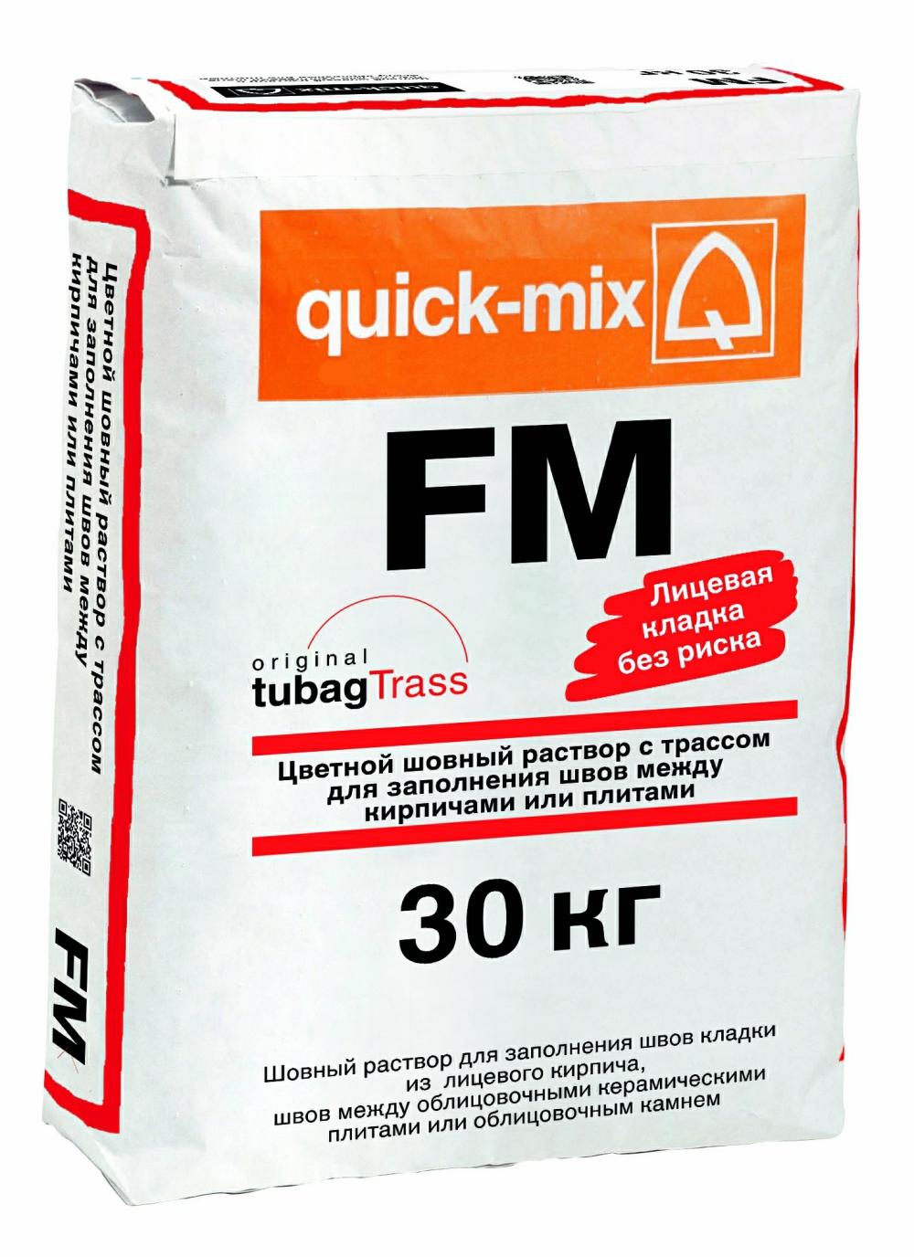 Quick-Mix Затирка для кирпичной кладки, широких швов камня (заполнение швов методом набивки) FM графитово-серый 25кг
