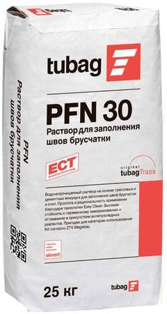 Quick-Mix Затирка для брусчатки PFN светло-серый, 25кг