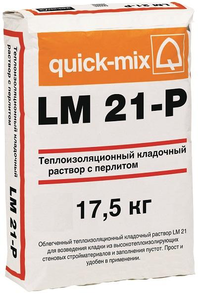 Quick-Mix Теплоизоляционная кладочная смесь - раствор для керамических блоков LM 21-P 17,5 кг